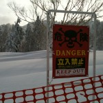 Day two in Japan: a 'bad' powder day...